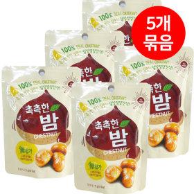(무료배송) 촉촉한 밤 70g /간식 디저트 고구마 군밤