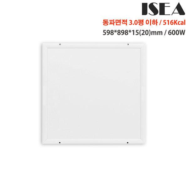 아이지아 천장형 원적외선 복사패널 BCIR15-600H 상품이미지