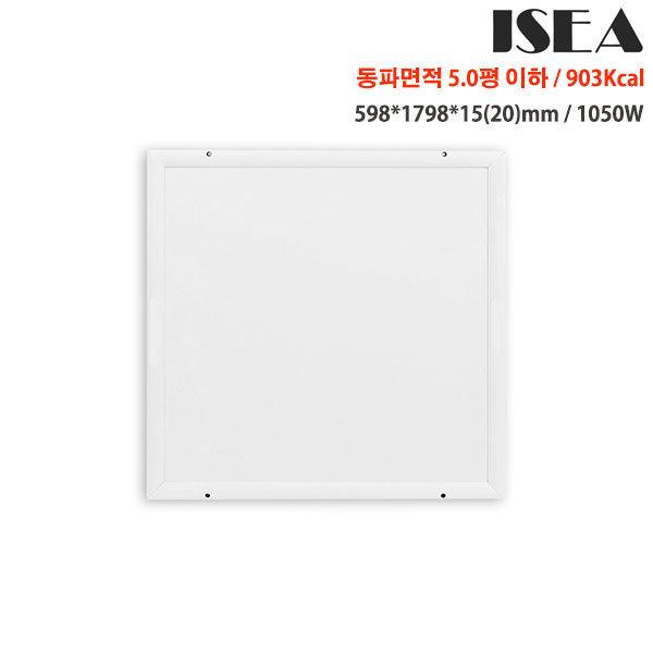 아이지아 천장형 원적외선 복사패널 BCIR15-1050H 상품이미지
