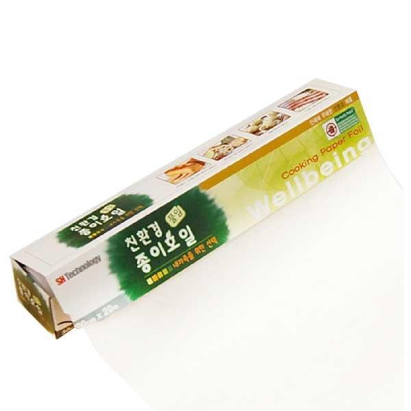 SM 풀잎 종이호일 30cm20m / 삼겹살 에어프라이어 상품이미지