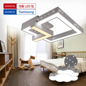 LED방등/조명/등기구 디자인 방등 50W LG칩