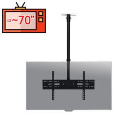추가 브라켓 천정형 브라켓 32~65인치 자가설치