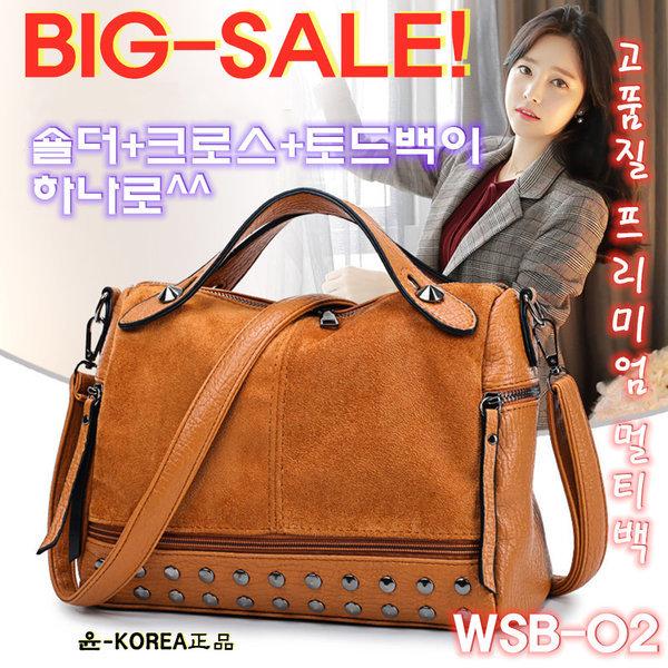여성 숄더백 여자 핸드백 크로스백 토트백 가방 WSB-02 상품이미지