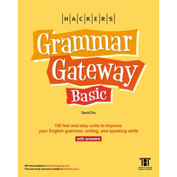 Hackers Grammar Gateway Basic with Answers 상품이미지