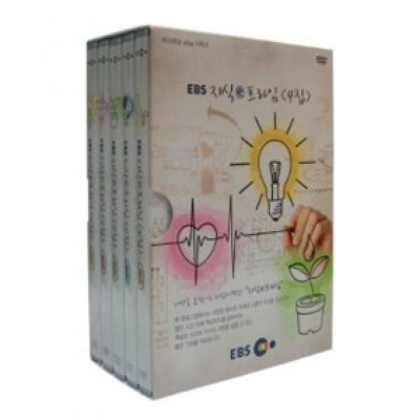 EBS 지식 e 프라임 (4집) DVD 상품이미지