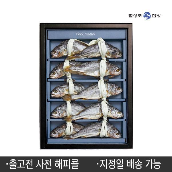법성포 굴비천년 마른굴비1호(10미 24cm이상)/롯데백화점본점 상품이미지