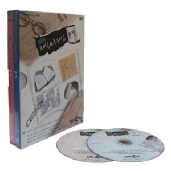 EBS 지식 e 프라임 (문학) DVD 상품이미지