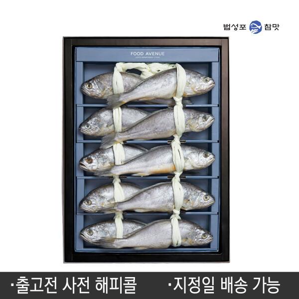 (HACCP인증)법성포 굴비천년 세트1호(10미2.0kg이상) 상품이미지