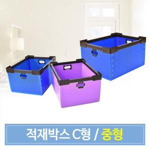 이사박스 적재박스C형 중/단프라 플라스틱 수납 상자