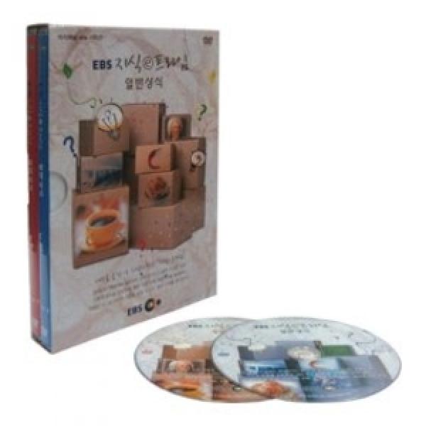 EBS 지식 e 프라임 (일반상식) DVD 상품이미지