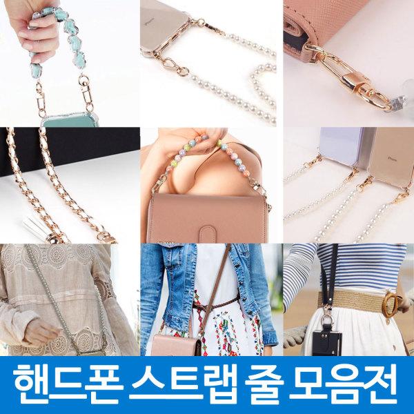핸드폰 갤럭시S10 S9 S8 S7 노트8 노트5 A5 A7 A8 A9 상품이미지