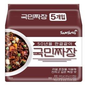 (전단상품)삼양_국민짜장_128Gx5입
