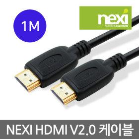 HDMI V2.0  케이블 4K UHD지원 1M NX339-1