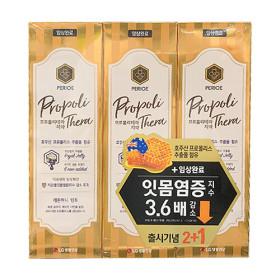 페리오 프로폴리테라 치약(레몬허니민트) 100g x 2+1입