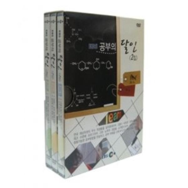 EBS 공부의 달인 (2집) DVD 상품이미지