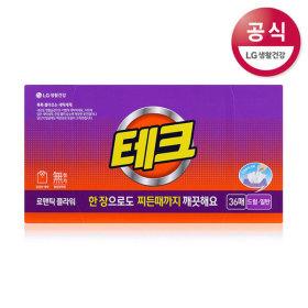 테크 간편시트 로맨틱플라워 36매2개