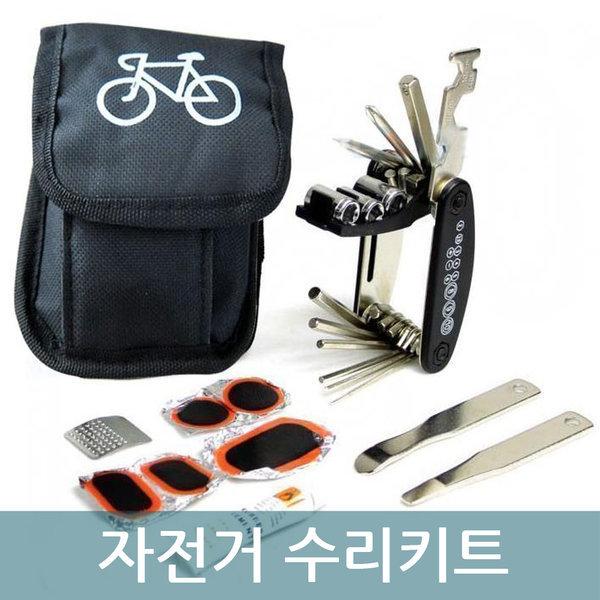 자전거 수리키트/자전거 수리세트/공구툴/자전거공구/ 상품이미지