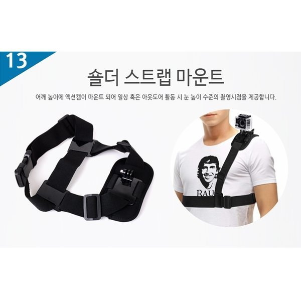 G-GOON 액션캠 액세사리 숄더스트랩 마운트 넓은호환성 상품이미지