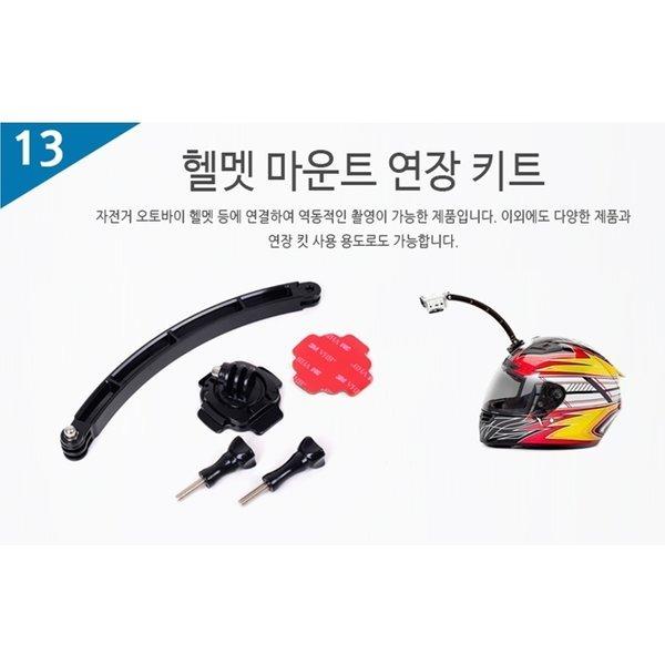 G-GOON 액션캠 액세사리 헬멧마운트 연장키트 호환성 상품이미지