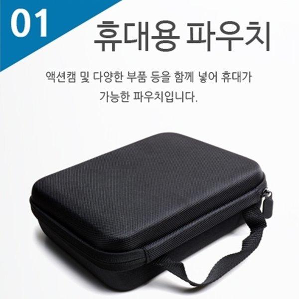 G-GOON 액션캠 액세사리 휴대용 파우치 넓은 호환성 상품이미지