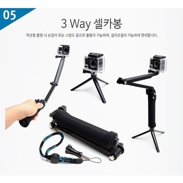 G-GOON 액션캠 액세사리 3WAY 셀카봉 넓은 호환성 상품이미지