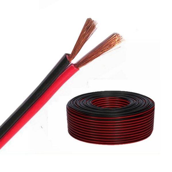 2선 전선줄-자동차 카오디오 배선 배선줄 전선 연결선 상품이미지