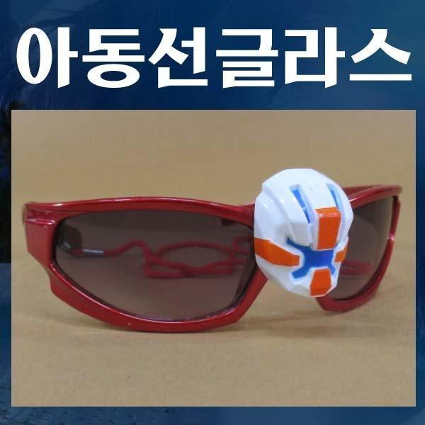 B253/아동선글라스/UV코팅/안전인증/어린이선글라스 상품이미지