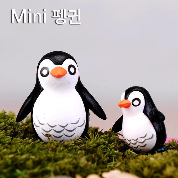 Mini 펭귄인형(5개)/인테리어소품/장식소품/장식인형 상품이미지