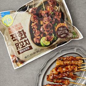 리얼 직화닭꼬치(데리야끼맛) 800g