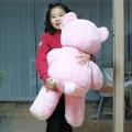 핑크베어 특대 90cm 초대형 곰인형 몽e 나혼자산다 곰