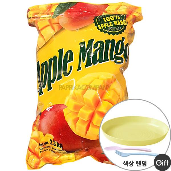 T 냉동 애플망고 2.3kg +아이스포장 망고 과일 스무디 상품이미지