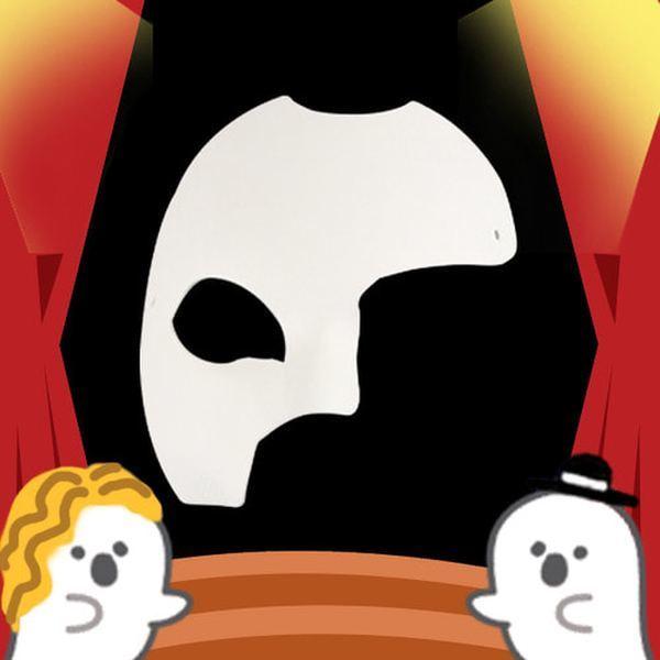 (메이크문구) 오페라유령가면 상품이미지