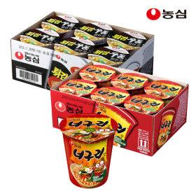 튀김우동컵6개+너구리6개(총12개)