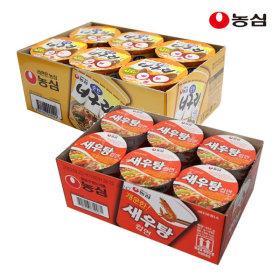 새우탕컵6개+순한너구리컵6개(총12개)