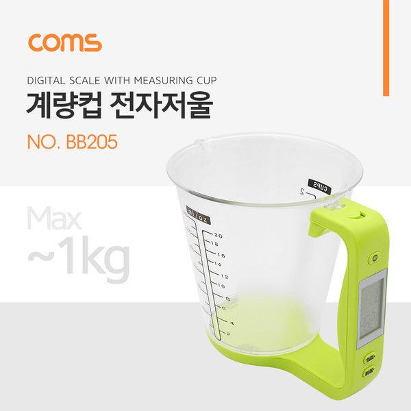 Coms BB205 전자 저울 (컵형) / 계량컵/온도/디지털 상품이미지