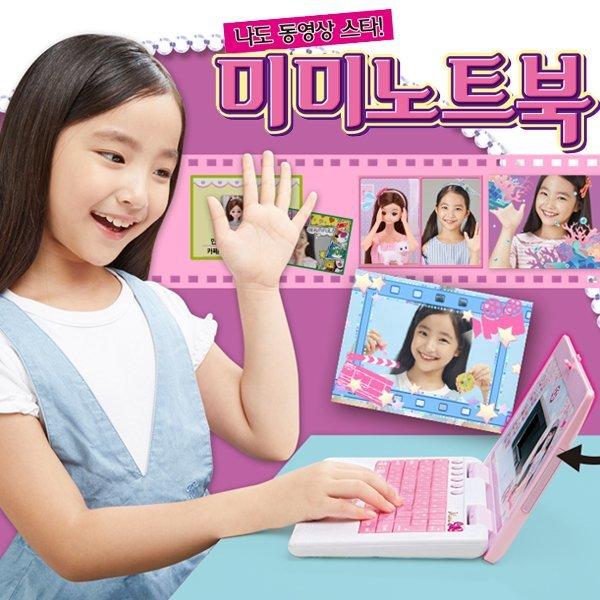미미 노트북 /미미 컴퓨터 동영상 영상통화 나도 동영상 스타 상품이미지
