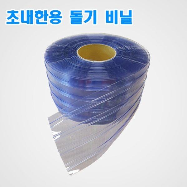 초내한용 돌기 비닐 3T300(30M) 상품이미지
