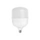 번개표 고용량 LED 전구 50W 소모갈(e26)