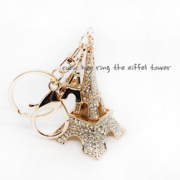 큐빅 열쇠고리(에펠탑)/큐빅에펠탑/열쇠고리/키링 상품이미지