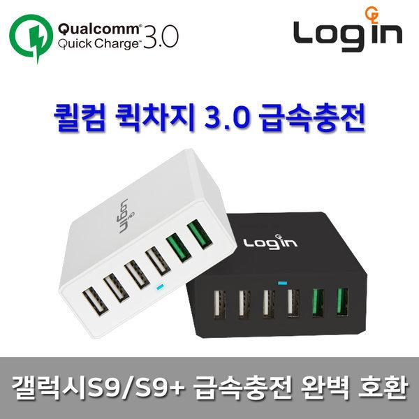 6포트퀄컴QC3.0 초고속 멀티충전기 고속충전 / 블랙 상품이미지