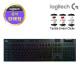 로지텍코리아 G913 WIRELESS 무선게이밍키보드 Tactile