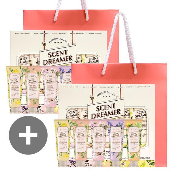 센트드리머 퍼퓸 핸드크림 5종+케이스+쇼핑백1+1 /5+1 상품이미지