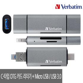 타입C OTG 카드리더 + 마이크로 5핀 USB 3.0 허브 SD