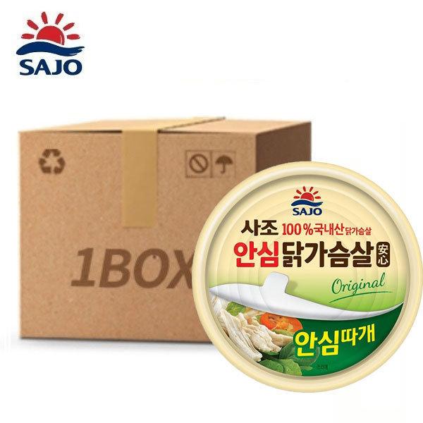 사조 안심 닭가슴살 오리지널 90g x 1박스(36개입) 상품이미지