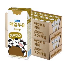 매일 커피맛 멸균우유 200ml 48팩/우유