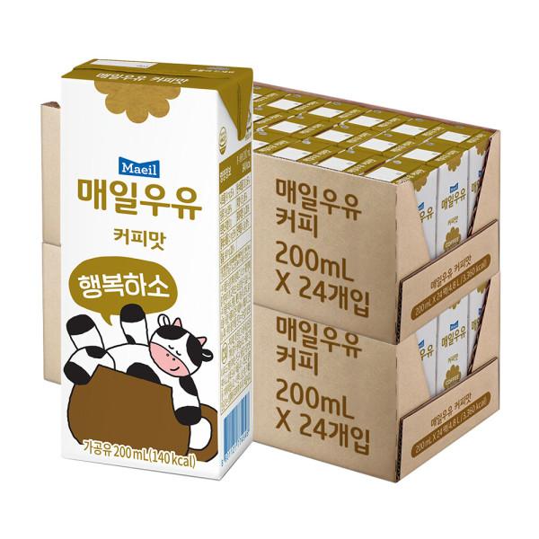 매일 커피맛 멸균우유 200ml 48팩/우유 상품이미지