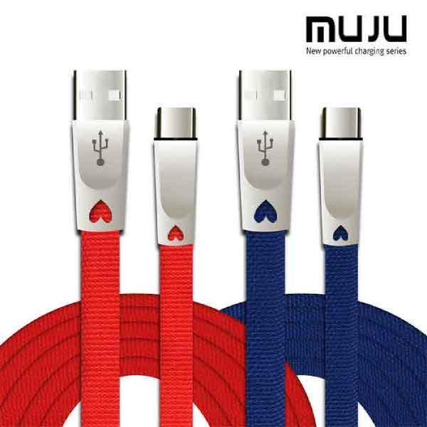 (현대Hmall)MUJU MJ-C5M C타입 5M 초고속충전 데이터케이블 상품이미지