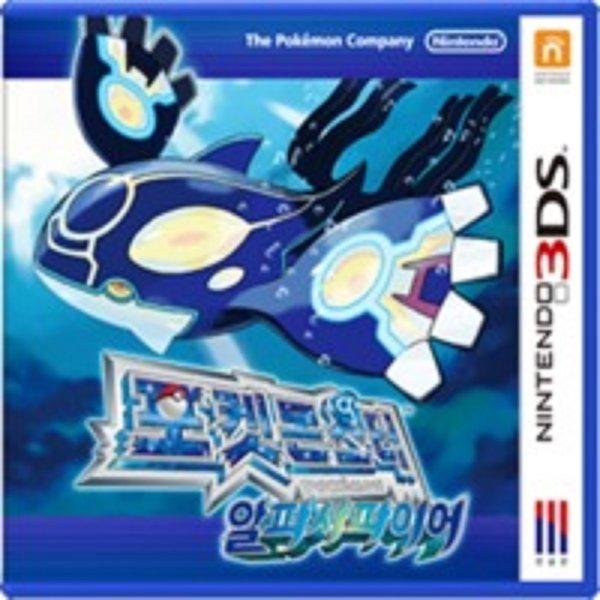 3DS 포켓몬스터 알파사파이어/정식발매 한글판 중고 상품이미지