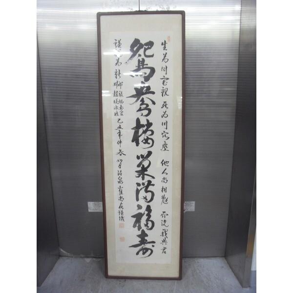 (이빵)글씨액자 (중고/상세글참고)경남양산서창 상품이미지