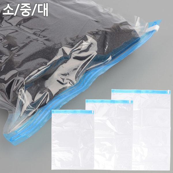 의류 옷 압축팩 이불팩 압축 비닐백 여행용 상품이미지